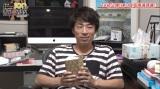 ロンブー淳が自宅の勉強部屋を初公開 (C)Abema TV