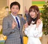(左から)今田耕司、指原莉乃 (C)ORICON NewS inc.