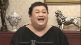 21日放送の日本テレビ系『マツコ会議』よりマツコ・デラックス (C)日本テレビ