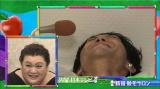 21日放送の日本テレビ系『マツコ会議』より