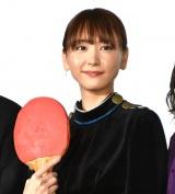 映画『ミックス。』初日舞台あいさつに出席した新垣結衣 (C)ORICON NewS inc.