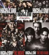 BS日テレで一挙放送する『HiGH&LOW』ドラマシリーズ