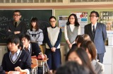 """櫻井""""校長""""が初めて教壇へ (17年10月21日)"""