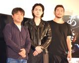 (左から)岸善幸監督、菅田将暉、TOSHI-LOW (C)ORICON NewS inc.