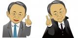 10月22日、テレビ東京系選挙特番『池上彰の総選挙ライブ』内緒にしていた新企画は「政界