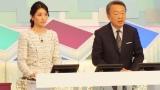 テレビ東京の選挙特番『池上彰の総選挙ライブ』生放送中のスタジオより(C)テレビ東京