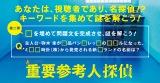 金曜ナイトドラマ『重要参考人探偵』10月20日、放送開始とともに謎解き企画第2弾もスタート(C)テレビ朝日