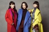 10月28日放送のNHK『内村五輪宣言!』に出演するPerfume