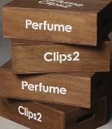 BD『Perfume Clips 2』通常盤
