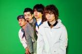 """新曲「Turn Up」で""""東京2020""""を応援するOKAMOTO'S"""