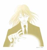 TVアニメ『ピアノの森』が2018年4月よりNHK総合テレビにて放送予定 (C)一色まこと/講談社