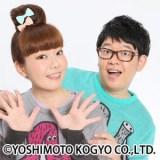 夫婦のじかん(左から)大貫さん、山西章博