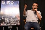 『新感染 ファイナル・エクスプレス』来日トークイベントに出席したヨン・サンホ監督