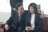 フジテレビ系連続ドラマ『民衆の敵〜世の中、おかしくないですか!?〜』(毎週月曜 後9:00)第2話カット (C)フジテレビ