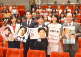 フジテレビ系連続ドラマ『民衆の敵』第1話が23日から放送 (C)ORICON NewS inc.