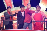 TBS系新番組『ペコジャニ∞!』に出演する(左から)寺門ジモン、渡部建、堺正章、石塚英彦 (C)TBS