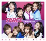 TWICEの1stシングル「One More Time」初回限定盤B
