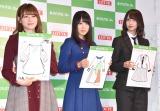 次のシングル曲で着てみたい衣装を披露した(左から)守屋茜、菅井友香、土生瑞穂 (C)ORICON NewS inc.