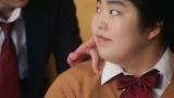ゆりやん×竜星涼「恋する肌キュンmovie 」第2弾より