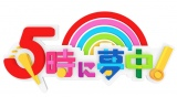 稲垣吾郎がTOKYO MX『5時に夢中!』に生出演