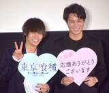 (左から)窪田正孝、鈴木伸之 (C)ORICON NewS inc.
