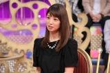 25日放送の日本テレビ系『1周回って知らない話』に出演する小倉優子 (C)日本テレビ