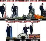 「GENERATIONS BIG CITY・SNOWジオフィルター」を配布