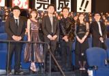 映画『探偵はBARにいる3』のジャパンプレミアの舞台あいさつに登壇した(左から)吉田照幸監督、前田敦子、松田龍平、大泉洋、北川景子、リリー・フランキー (C)ORICON NewS inc.