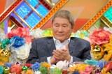 「一生懸命にやっているときの顔はすごいな!」とビートたけしも感涙(C)テレビ朝日