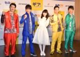(左から)TAKUYA、YOURI、藤咲彩音、HIRONAGA、CONRO (C)ORICON NewS inc.