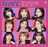 TWICEの日本初シングル「One More Time」通常盤