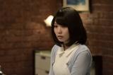 金曜ナイトドラマ『重要参考人探偵』第2話より。志田未来がゲスト出演(C)テレビ朝日