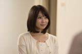 国民的女優・乙原ゆり役を演じる志田未来(C)テレビ朝日