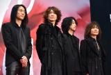 『第30回東京国際映画祭』のオープニングイベントに登場したTHE YELLOW MONKEY (C)ORICON NewS inc.