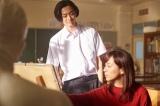 映画『先生! 、、、好きになってもいいですか?』は10月28日(土)全国ロードショー(C)河原和音/集英社 (C)2017-映画「先生!」製作委員会
