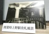東京メトロ『TOKYO METRO 90 Days FES!』発表会より (C)ORICON NewS inc.