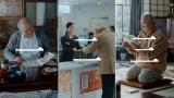 嵐の相葉雅紀と元将棋士・加藤一二三が出演する『郵便局の年賀状印刷2018』新テレビCMの「一二三さん丸投げ」篇/「一二三さん王手」篇が25日からオンエア