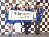 モバイル製品『Galaxy Note8』の発売記念イベントに参加した(左から)鈴木あきえ、藤本美貴、井戸田潤、小沢一敬 (C)ORICON NewS inc.