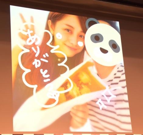 鈴木あきえが公開した夫との2ショット写真=モバイル製品『Galaxy Note8』の発売記念イベント (C)ORICON NewS inc.