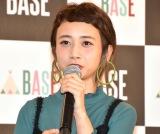 ショッピングアプリ『BASE』のタレントプロデュース店舗オープン記者発表会に出席した三戸なつめ (C)ORICON NewS inc.