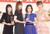 (左から)miwa、指原莉乃、川島海荷、藤田ニコル (C)ORICON NewS inc.