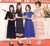 『第3回クリスマスジュエリープリンセス賞』を受賞した(左から)miwa、指原莉乃、川島海荷、藤田ニコル (C)ORICON NewS inc.