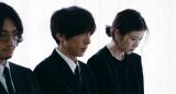 映画『blank13』場面写真 (C)2017「blank13」製作委員会