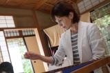 刺繍が第2話の事件とどう絡んでくるのか?(C)テレビ朝日