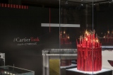 香取慎吾の作品が28日よりカルティエブティック 六本木ヒルズ店の期間限定ギャラリー「TANK 100」で展示