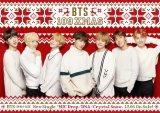 全国5ヶ所のSHIBUYA109でクリスマスキャンペーン『BTS 109 XMAS』を実施