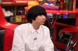 クリープハイプの尾崎世界観がフジテレビ系『アウト×デラックス』に出演 (C)フジテレビ