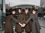 東京ドーム前で撮影した(左から)西野七瀬、桜井玲香、白石麻衣、生駒里奈 (C)日刊スポーツ新聞社