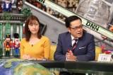 フジテレビ系バラエティー『全力!脱力タイムズ』放送100回目の番組カット (C)フジテレビ