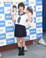 工藤遥 (C)ORICON NewS inc.